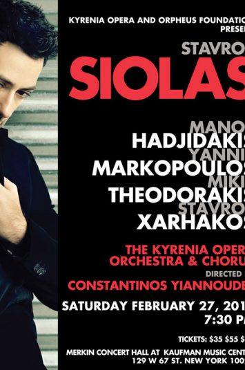 KyreniaOpera-Orpheus-Siolas-wb