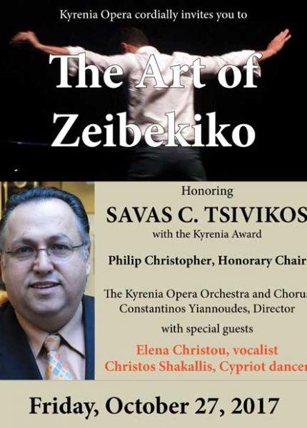 art-of-zeibekiko