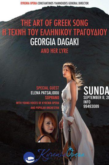 art-of-greek-song-kyrenia-opera-2019-wb