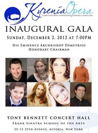 inaugural-gala-cover-web