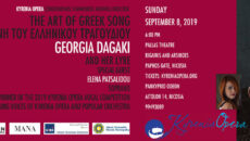 art-of-greek-song-pallas-september-8-2019-web