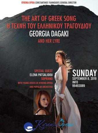 art-of-greek-song-kyrenia-opera-2019