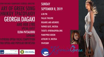 art-of-greek-song-pallas-september-8-hr-post